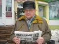 narodniy_gurnalist_08