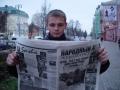 narodniy_gurnalist_11_03