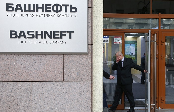 Bashneft oil company office in Moscow
